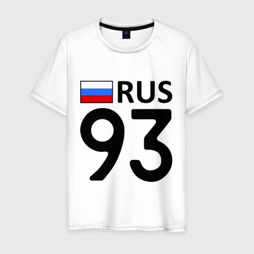 Мужская футболка с принтом Краснодарский край (93), вид спереди #2