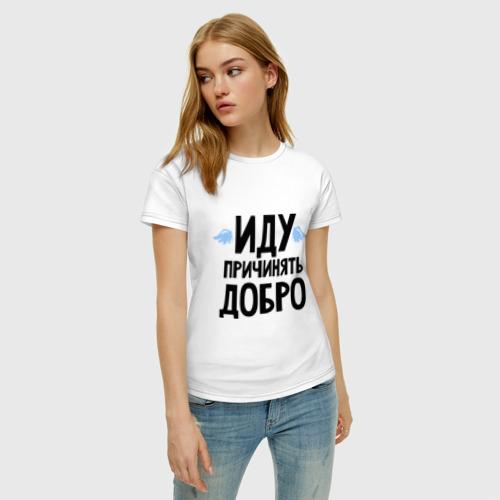 Женская футболка с принтом Иду причинять добро, фото на моделе #1