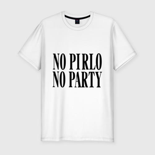 Мужская футболка премиум No Pirlo,no party