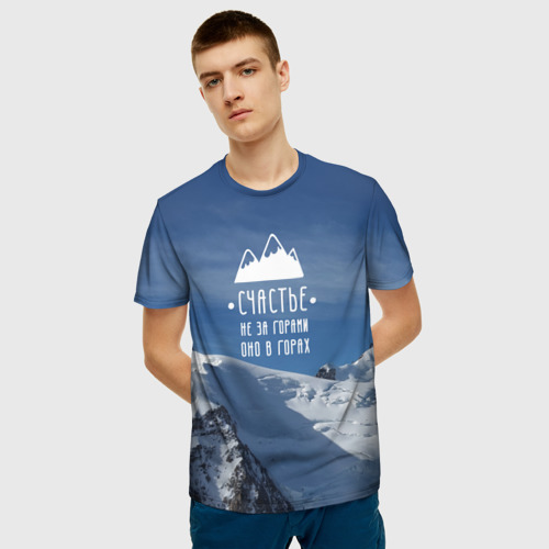 Мужская 3D футболка с принтом Счастье в горах, фото на моделе #1