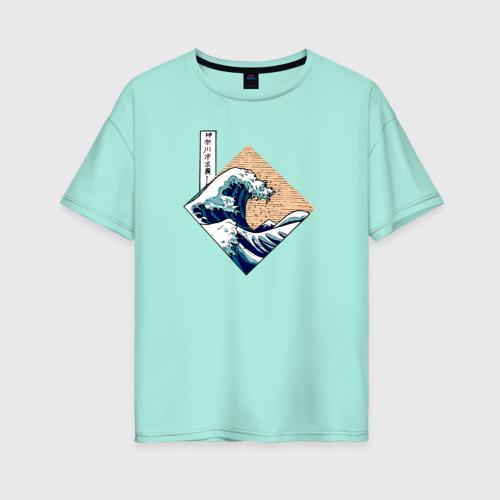Женская футболка oversize Большая волна в Канагаве