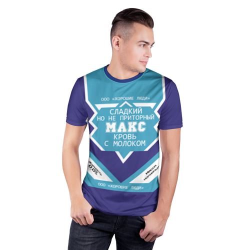 Мужская футболка 3D спортивная с принтом Макс - банка сгущенки, фото на моделе #1