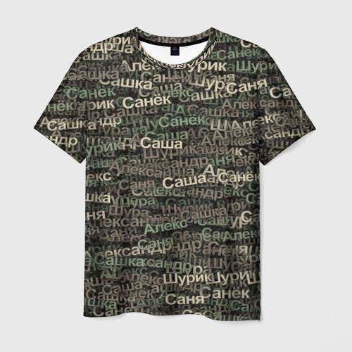 Мужская 3D футболка с принтом Именной камуфляж Александр, вид спереди #2