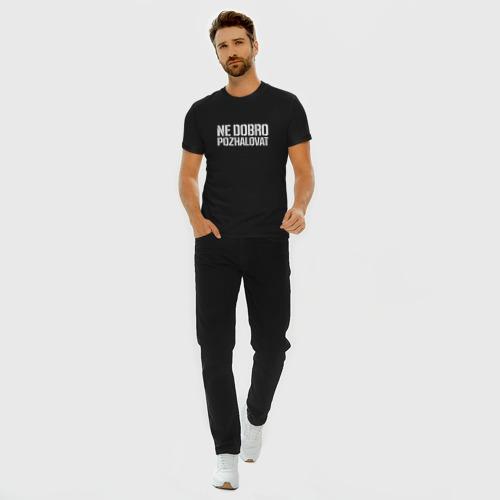 Мужская футболка премиум с принтом Ne dobro pozhalovat, вид сбоку #3