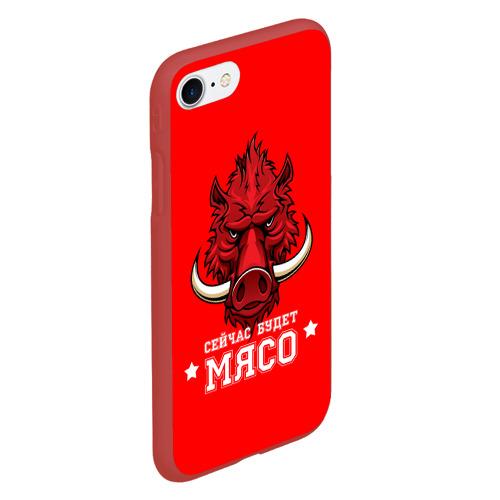 Чехол для iPhone 7/8 матовый с принтом Сейчас будет мясо, вид сбоку #3