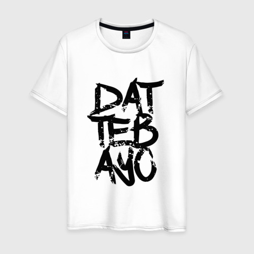 Мужская футболка DATTEBAYO text