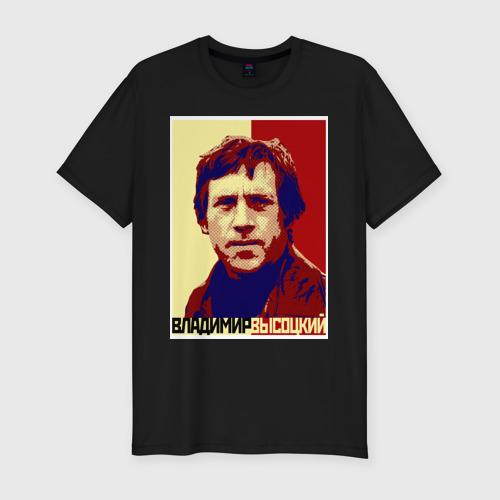 Мужская футболка премиум Владимир Высоцкий