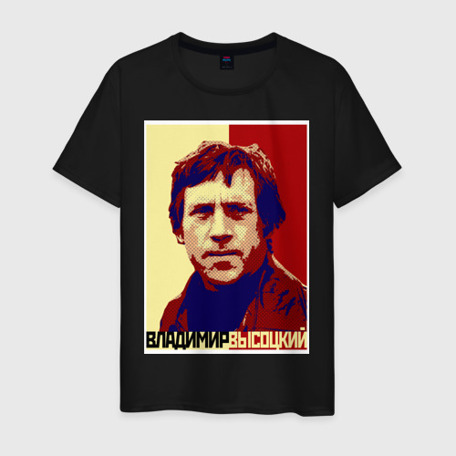 Мужская футболка с принтом Владимир Высоцкий, вид спереди #2