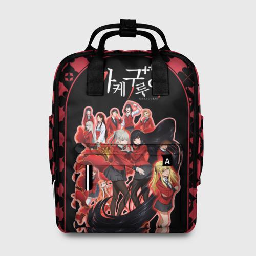 Женский рюкзак 3D с принтом Персонажи аниме БЕЗУМНЫЙ АЗАРТ, вид спереди #2