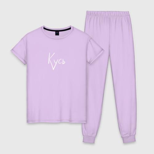 Женская пижама хлопок Кусь