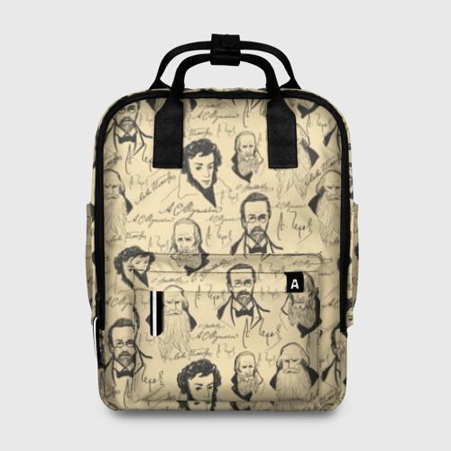 Женский рюкзак 3D с принтом Великие писатели-классики, вид спереди #2