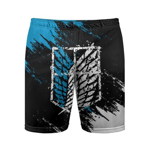 Мужские шорты 3D спортивные АТАКА ТИТАНОВ Бело-голубые мазки