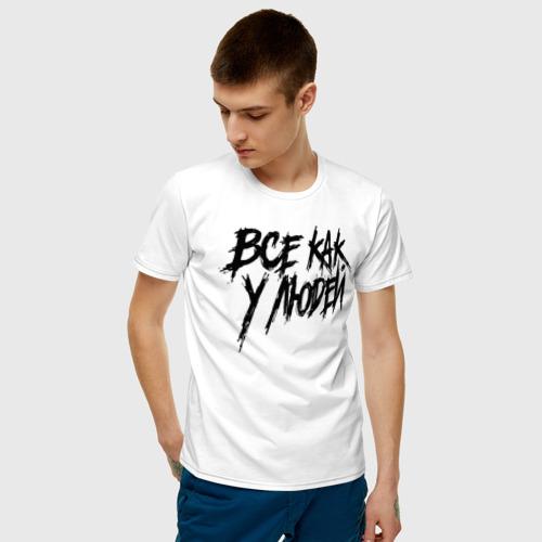 Мужская футболка с принтом Все как у людей, фото на моделе #1