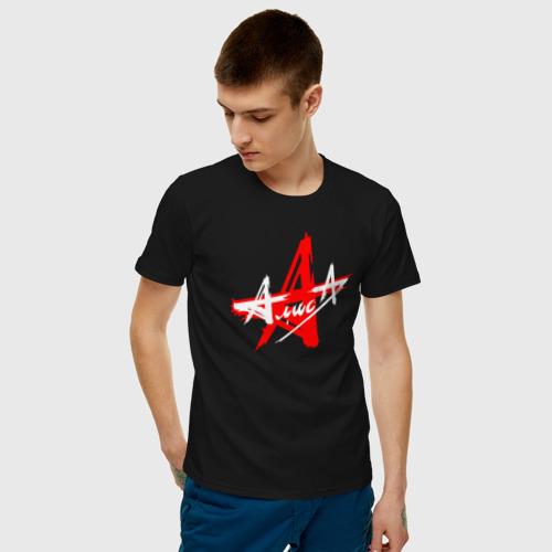 Мужская футболка с принтом АлисА, фото на моделе #1