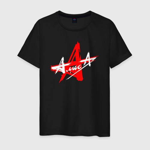 Мужская футболка с принтом АлисА, вид спереди #2
