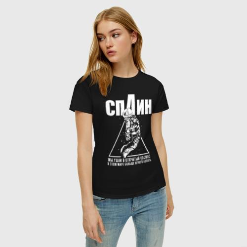 Женская футболка с принтом СПЛИН, фото на моделе #1