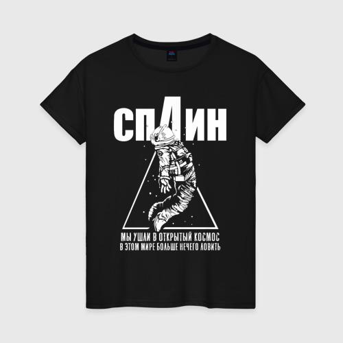 Женская футболка с принтом СПЛИН, вид спереди #2
