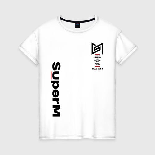 Женская футболка SuperM