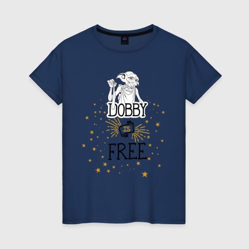 Женская футболка Dobby is free - Добби свободен!