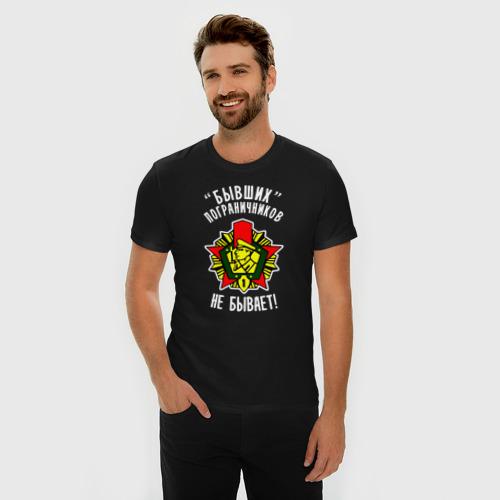Мужская футболка премиум с принтом Бывших пограничников не бывает, фото на моделе #1