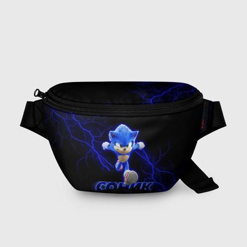 Поясная сумка 3D СОНИК
