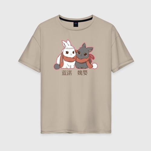 Женская футболка oversize Лань Чжань и Вэй Ин