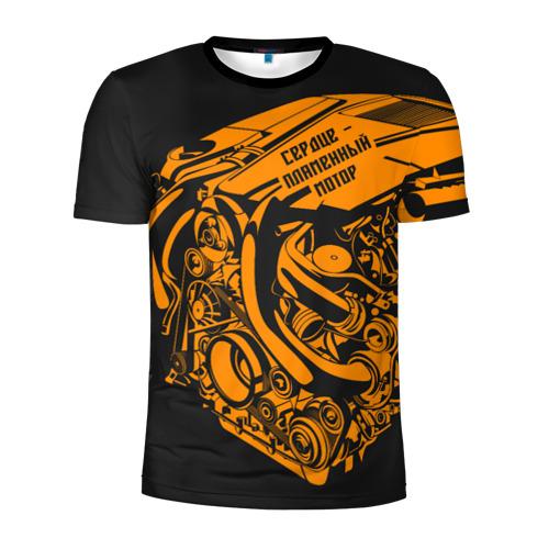 Мужская футболка 3D спортивная с принтом Сердце - пламенный мотор, вид спереди #2