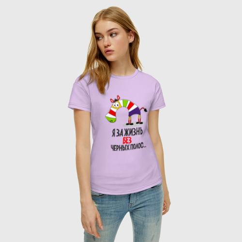 Женская футболка с принтом Я за жизнь без черных полос, фото на моделе #1
