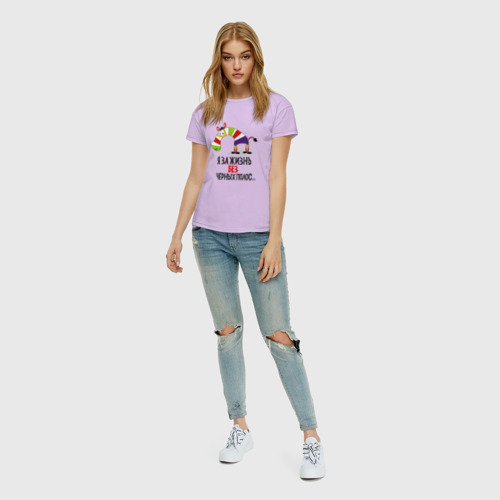 Женская футболка с принтом Я за жизнь без черных полос, вид сбоку #3
