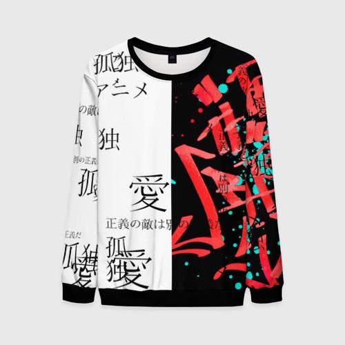 Мужской 3D свитшот с принтом Японские надписи, вид спереди #2