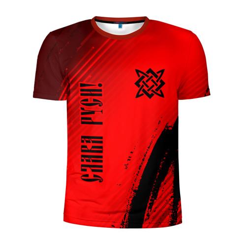 Мужская футболка 3D спортивная ЗВЕЗДА РУСИ