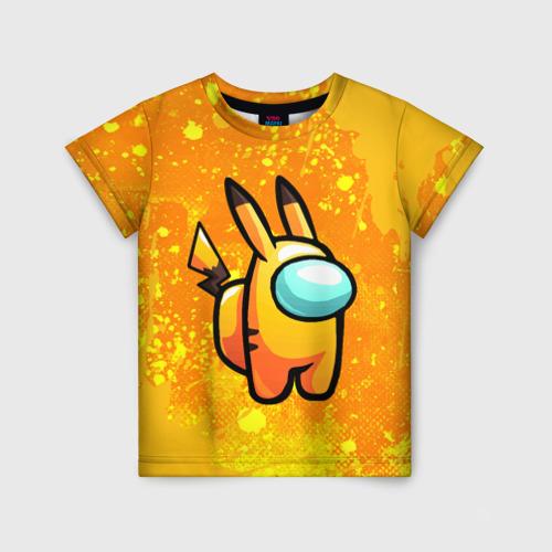 Детская 3D футболка AMONG US - Pikachu