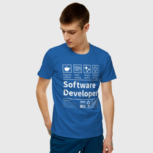 Мужская футболка с принтом Software Developer, фото на моделе #1