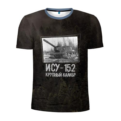 Мужская футболка 3D спортивная ИСУ-152 Крупный калибр | Танки
