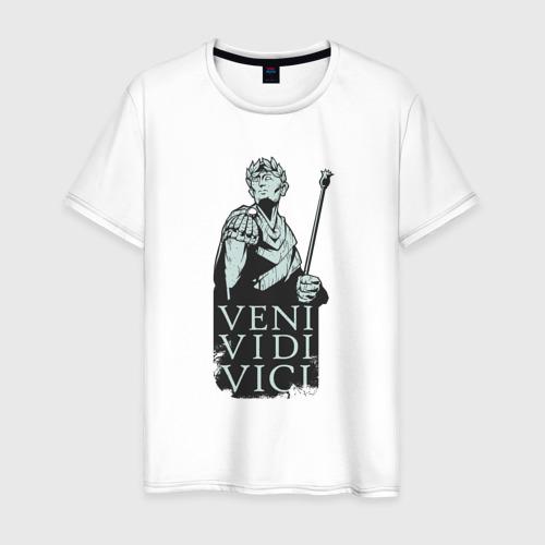 Мужская футболка с принтом Цезарь - Veni Vidi Vici, вид спереди #2