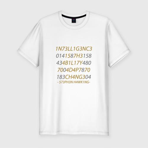 Мужская футболка премиум Хокинг