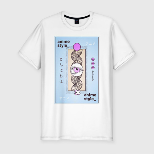 Мужская футболка премиум Anime style
