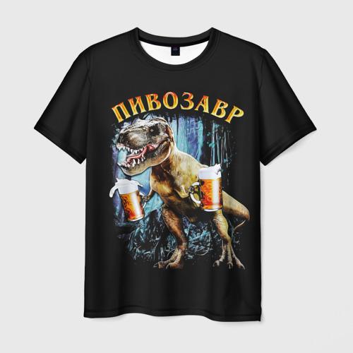 Мужская 3D футболка с принтом Пивозавр, вид спереди #2