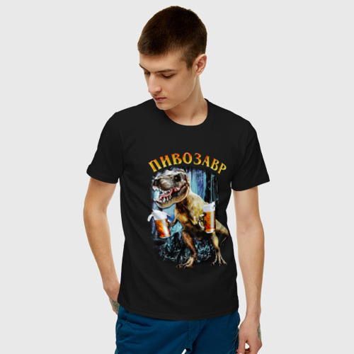 Мужская футболка с принтом Пивозавр Динозавр с пивом, фото на моделе #1